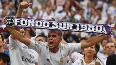 Футболният символ на Мадрид е основан от двама братя каталунци. Карлес и Жуан Рубио имат магазин в столицата и именно в задната му стая се провежда учредителното събрание през март 1902 г.