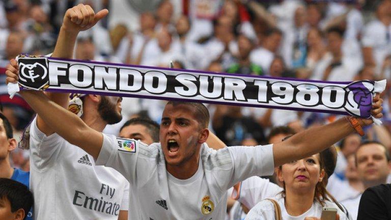 5. Реал Мадрид - 63 489 средно на мач