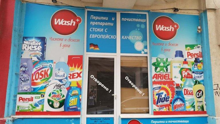 София - една голяма реклама