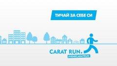 Седем удивителни факта за тичането