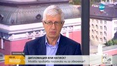 """Румен Овчаров влезе в Надзорния съвет на """"Лукойл"""" през октомври 2013 г."""