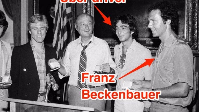 """Спомените му за Бекенбауер не са толкова """"мили"""": """"Беше горещ летен ден и спокойно си пиех кола – продължава да разказва Сантяго. - Изведнъж, Бекенбауер хвърли кенчето ми в стената, след което го стъпка и започна да ми крещи: """"Знаеш ли колко химикали има в колата?"""" И подаде бира."""""""