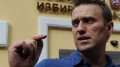 """""""Добър ден, казвам се Алексей Навални и съм на 37 години..."""""""