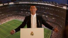 Кристиано Роналдо има 10 години, в които има време да счупи още много рекорди в Реал. Вижте ги в галерията...