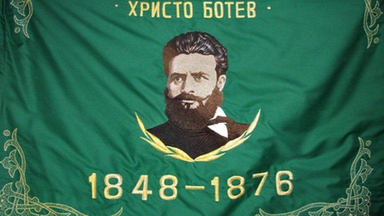 Тази година се навършват 145 години от смъртта на поета и революционер