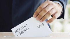 Местни избори 2019: Кои са всички кандидати за кметове в областните градове