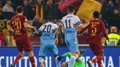 Кайседо (с номер 20) отбеляза първия гол за лациалите.