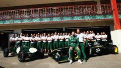Британският тим Lotus беше възроден след 15-годишна пауза