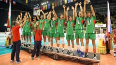 Младежкият ни национален отбор донесе второ отличие на волейбола през годината, сега се чака последното - от мъжете