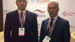 """Светлозар Лазаров стои зад разширяването, """"заимствано от международни партньори"""""""