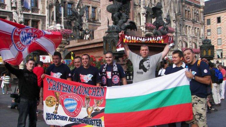 """Момчетата от фенклуб """"Байерн-България"""" в Мюнхен за бенефиса на Оливер Кан през 2008 г."""
