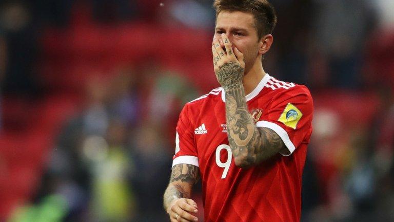 Нападателят на руснаците Фьодор Смолов е съсипан от отпадането на отбора си, който рухна напълно през второто полувреме днес