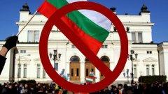 Googlе Street View ще снима България. Искате ли