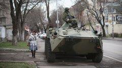 Киев обеща специален статут на руския език