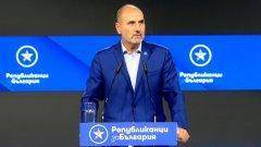 На 27 септември беше и официалното учредяване на партията на Цветанов