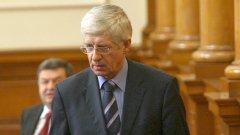 """Във връзка с разследването за """"Белене""""на Овчаров е отказана виза"""
