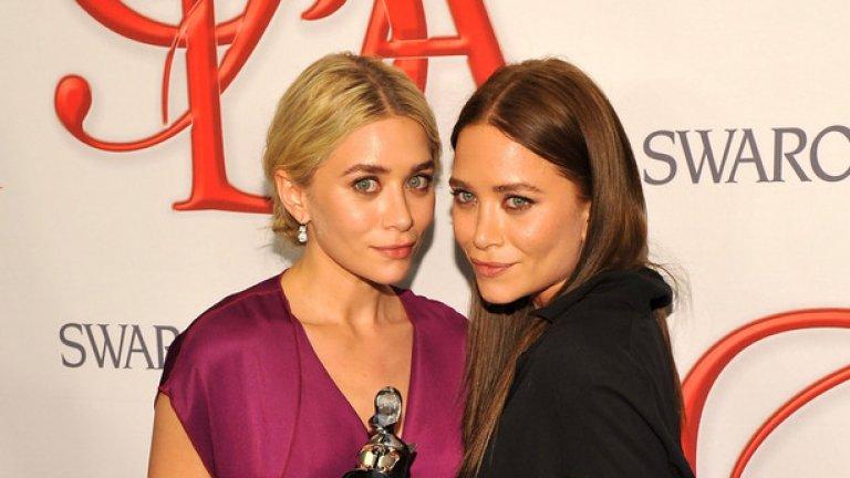 """Мери Кейт и Ашли Оусън  Двете актриси-близначки от сериите """"Пълна къща """" сега са сред най-богатите жени в САЩ. Сестри Оусън не изпитват никаква необходимост от досег със социалните мрежи. Те твърдят, че Twitter ги прави тревожни. Пред Vogue сестрите заявиха, че цял живот се опитват да крият живота си от любопитните погледи, така че в никакъв случай не биха си направили акаунти."""