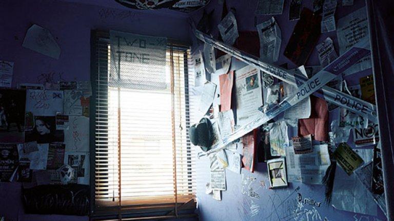 И стаята на Rhiannon от Шотландия