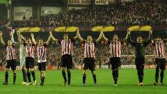 Заслужената радост на баските