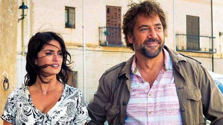 """Във """"Всички знаят"""" (Everybody Knows) от 2018 г. Лора (Пенелопе Круз) е испанка, живееща в Буенос Айрес, която се връща с двете си деца в родния си град в Испания за сватбата на сестра си. Пътуването обаче е съпроводено с неочаквани събития, които изваждат скрити тайни. Във филма двамата с Бардем са женени за други, но сюжетната линия преплита техните животи."""