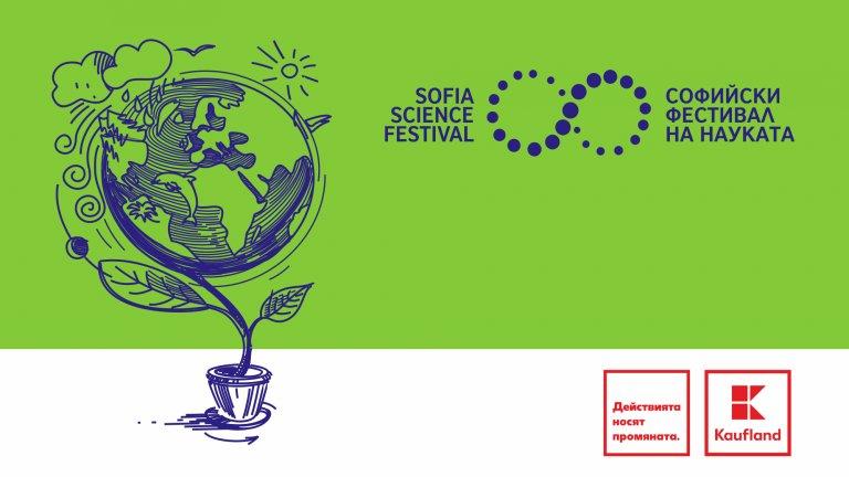 Събитието ще се проведе в хибриден формат в периода 15-18 май