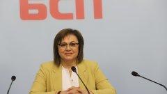 """Засега в нея участват БСП, АБВ, """"Движение 21"""", """"Нормална държава"""", но не и Мая Манолова"""