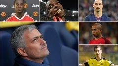 Как може да се подреди Манчестър Юнайтед следващия сезон, ако Моуриньо осъществи всичките си трансферни мечти...