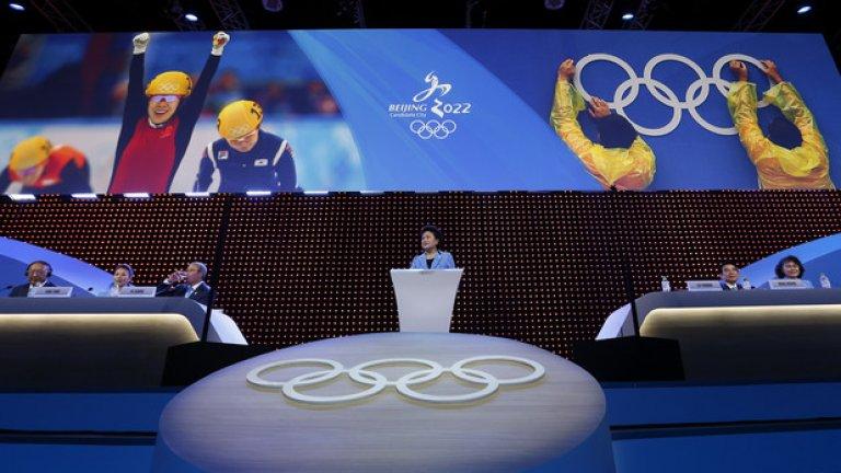 Пекин спечели домакинството на зимната Олимпиада през 2022 година.
