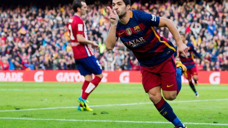 Барселона спечели и двете срещи с Атлетико в Примера този сезон с по 2:1.