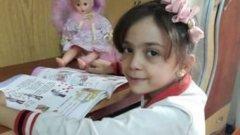 Тя е на 7 години, а туитовете й от Алепо вълнуват целия свят.