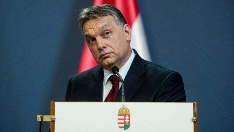 Популизмът не е приумица на Орбан и Централна Европа