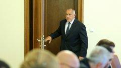 """Премиерът """"отгледал от деца в партията"""" министрите в оставка"""
