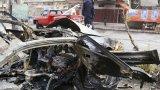 """Според Сирийската обсерватория за правата на човека най-вероятно зад атентата стоят """"Ислямска държава"""""""