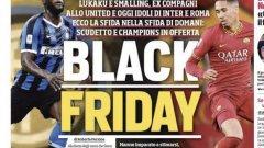 """Нов расистки скандал в Италия: """"Черен петък"""" с Лукаку и Смолинг на първа страница"""