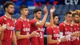 Слаба игра и втора загуба за националите на Евроволей