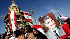 Трибуналът на ООН за убийството на бившия ливански премиер Рафик Харири посочи само един виновен и нито един поръчител на атентата
