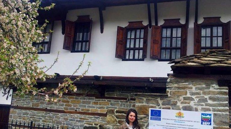 """ОПЕРАТИВНА ПРОГРАМА """"РЕГИОНАЛНО РАЗВИТИЕ""""  2007 - 2013 Проект """"Трявна - Градът, в който се ражда красота"""" Реставриране и адаптиране на сгради с финансовата помощ на Европейския фонд за регионално развитие"""