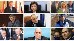 Месец преди изборите: Какво можем да очакваме