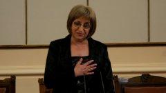 Хубаво е да опитаме, казва парламентарната шефка Цецка Цачева по отношение на електронното гласуване...Някой хубав ден