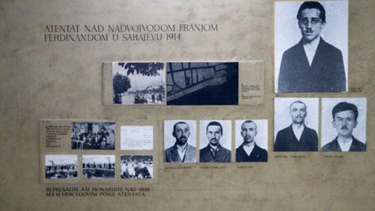 Атентаторът от Сараево Гаврило Принцип