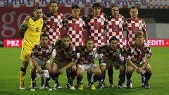 Хърватия отново е на голямо първенство - за седми път от девет опита!