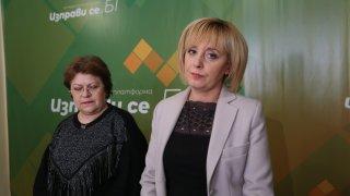 """""""Казали сме ясно - без ГЕРБ, ДПС и БСП"""", наблегна Манолова в свое онлайн обръщение"""