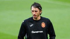 Димитров вече се присъедини към новия си отбор