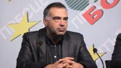 На тяхно място общото събрание е избрало Пенчо Милков, Димитър Данчев и Александър Симов
