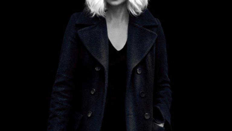 """""""Атомна блондинка"""" (Atomic Blonde, 2017 г.) Динамичният шпионски трилър с Шарлиз Терон """"Атомна блондинка"""" е сред горещо препоръчваните за модните разбирачи. Във филма става дума за агент под прикритие (Терон), изпратен в Берлин по време на Студената война, да разследва убийството на свой сътрудник и да възстанови липсващ списък с двойни агенти.  Дизайнерът на костюми зад отличителния стил от 80-те - Синди Еванс, разкрива, че агентът на MИ6 носи винтидж панталони Dior, тренч от Burberry, винилови палта на Джон Галиано, ботуши на Stuart Weitzman и костюм на Margiela."""
