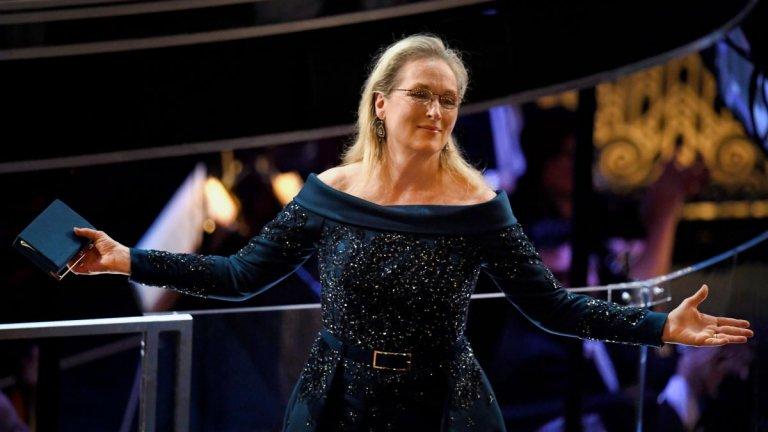 """Вечната Мерил Стрийп При жените (дори няма нужда да се споменава, но все пак ще го направим) най-много номинации има Мерил Стрийп. Тя е била сред номинираните на наградите """"Оскар"""" цели 21 пъти и е печелила 3 от статуетките за ролите си в """"Желязната Лейди"""", """"Изборът на Софи"""" и """"Крамър срещу Крамър"""". С една статуетка я води само колежката ѝ Катрин Хепбърн, която е печелила 4 Оскара."""