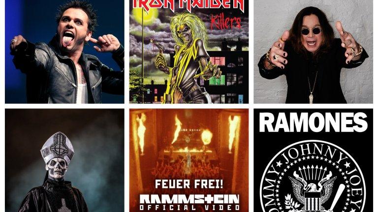 От Iron Maiden, през Misfits, та до Rammstein