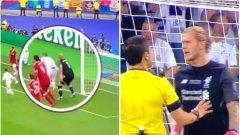 Серхио Рамос извърши още една отвратителна постъпка във финала (видео)