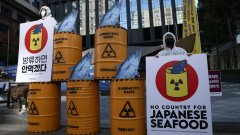 """АЕЦ """"Фукушима"""" пострада след цунами през 2011 г."""