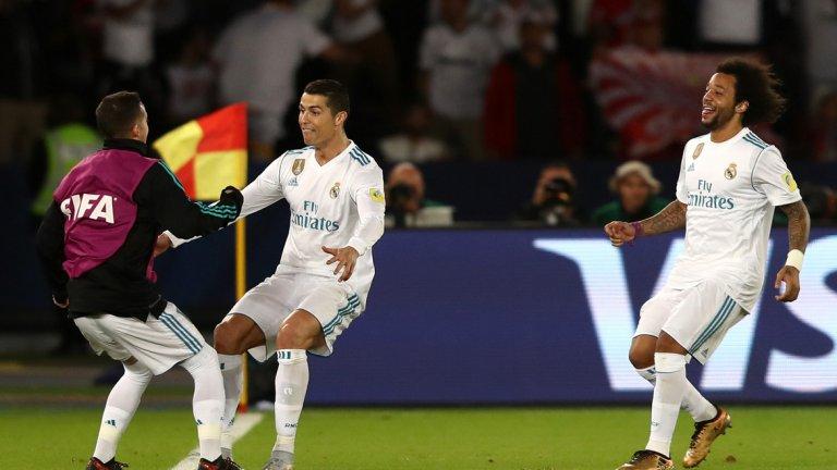 Роналдо отново беше решаващият играч за Реал и вкара победния гол